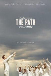 «Путь» / «The Path»