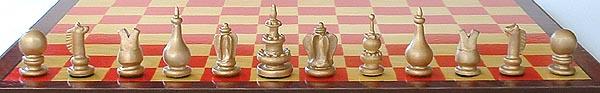 Курьерские шахматы