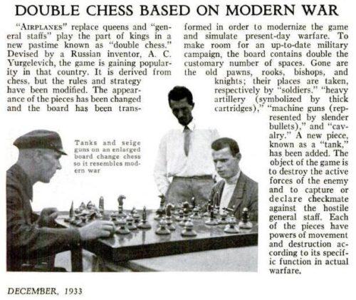 Советские шахматы 01